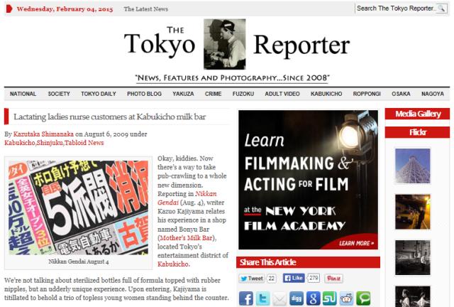 TOKYO REPORTER