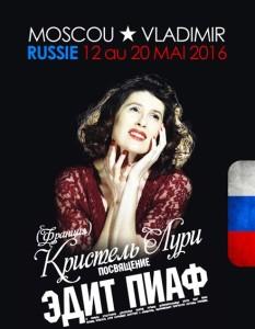 L'affiche de la tournée Russe de Christelle Loury